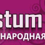 fastum_school